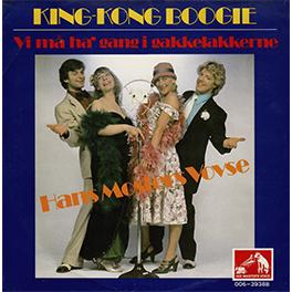 King Kong Boogie